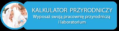 btn_kalk_4.png